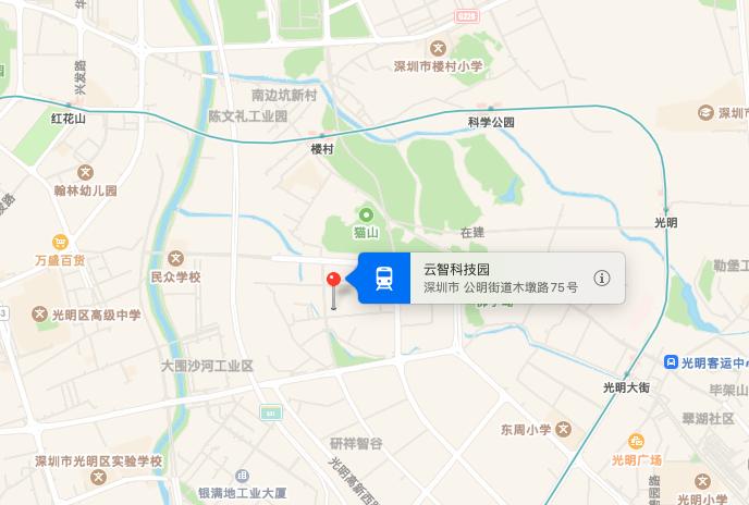 云智科技园大厦地图位置-高德