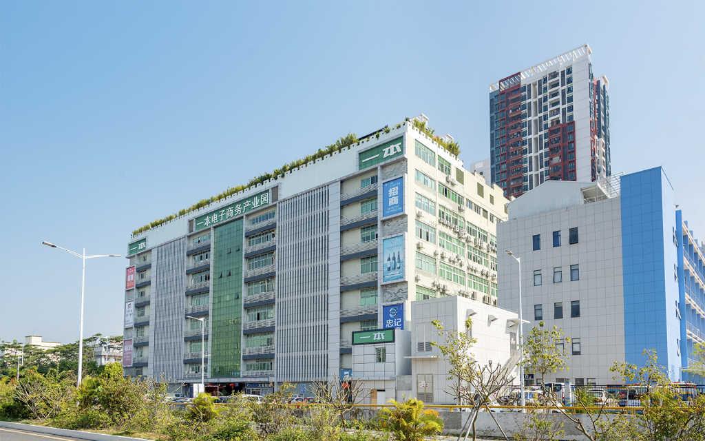 一本电子商务产业园-深圳写字楼网