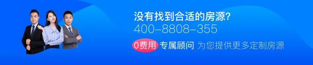 中粮创芯公园-深圳写字楼网