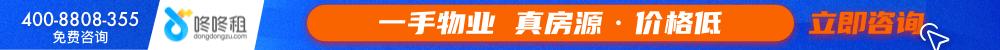 华盛大厦-深圳写字楼网