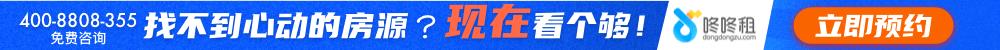 侨城一号-深圳写字楼网