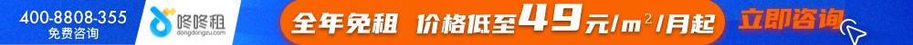 前海HOP国际-深圳写字楼网