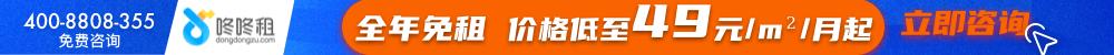 瑞思国际中心-深圳写字楼网