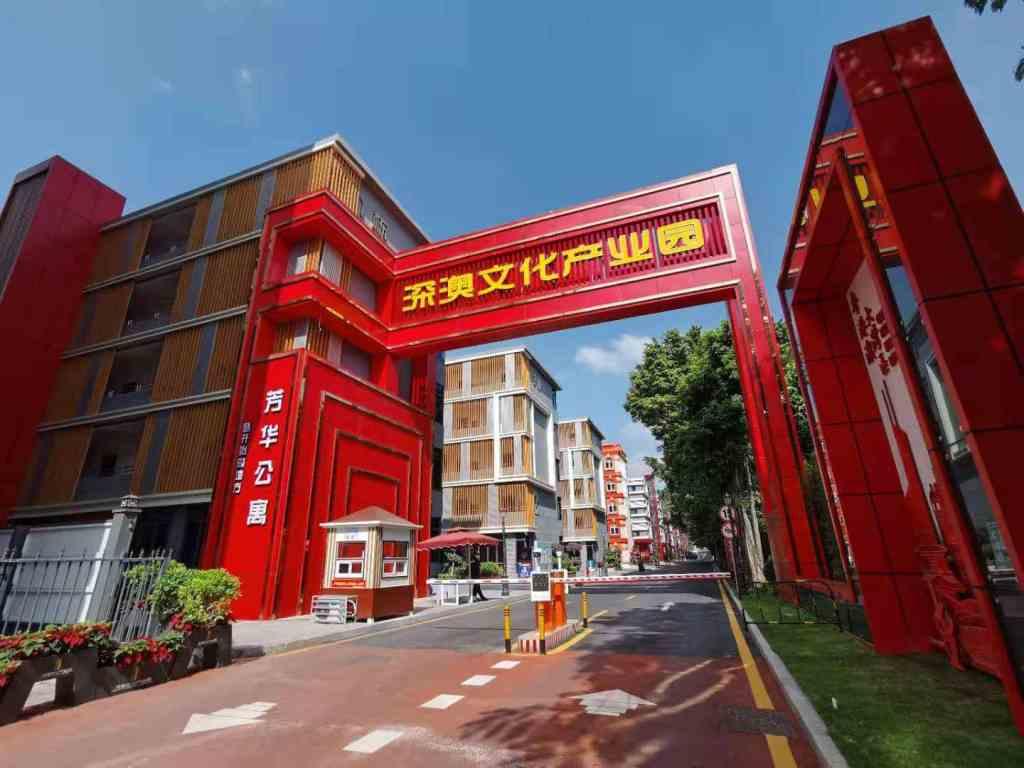 深澳文化产业园-深圳写字楼网