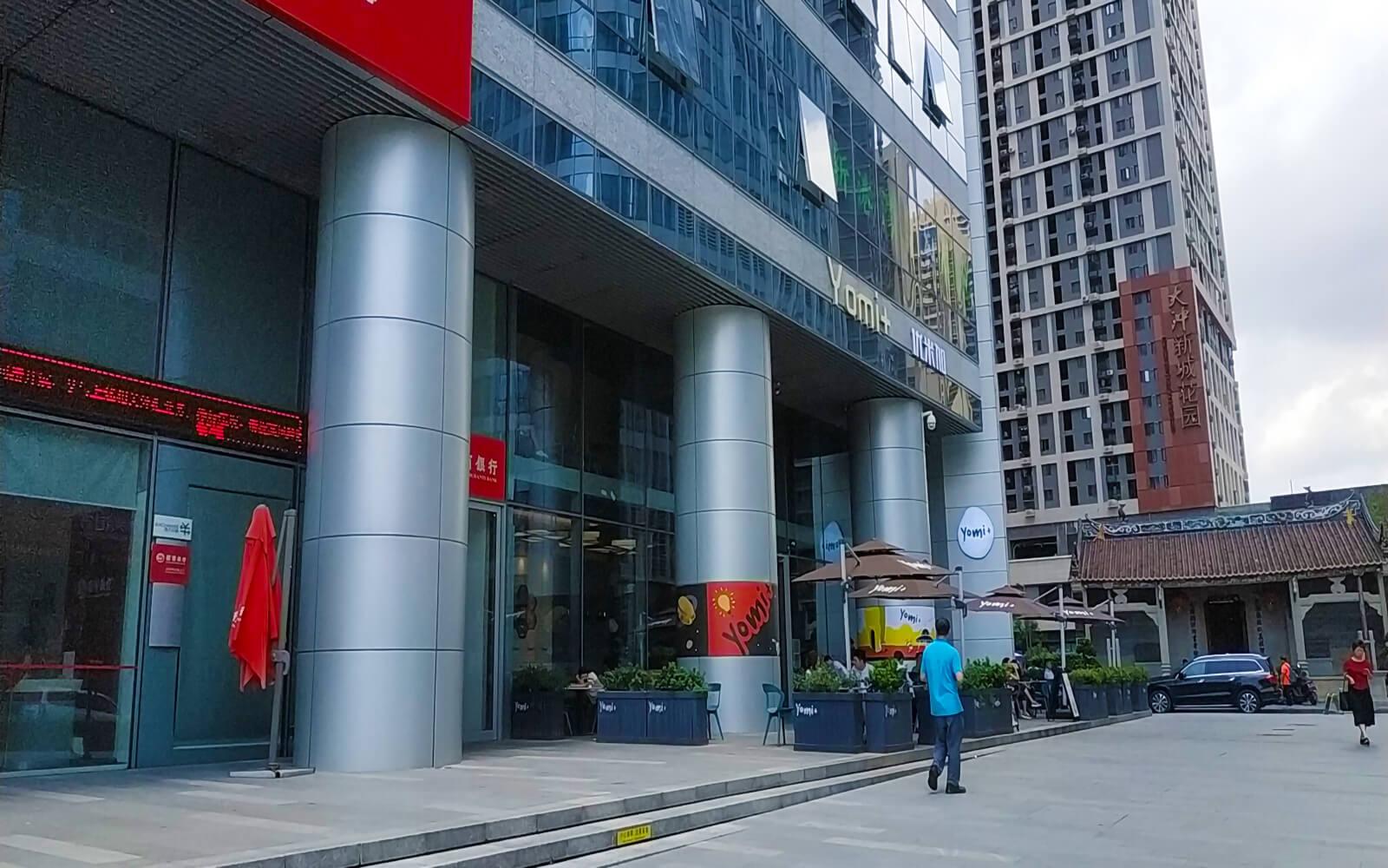 当5A级写字楼与购物中心结合-咚咚租