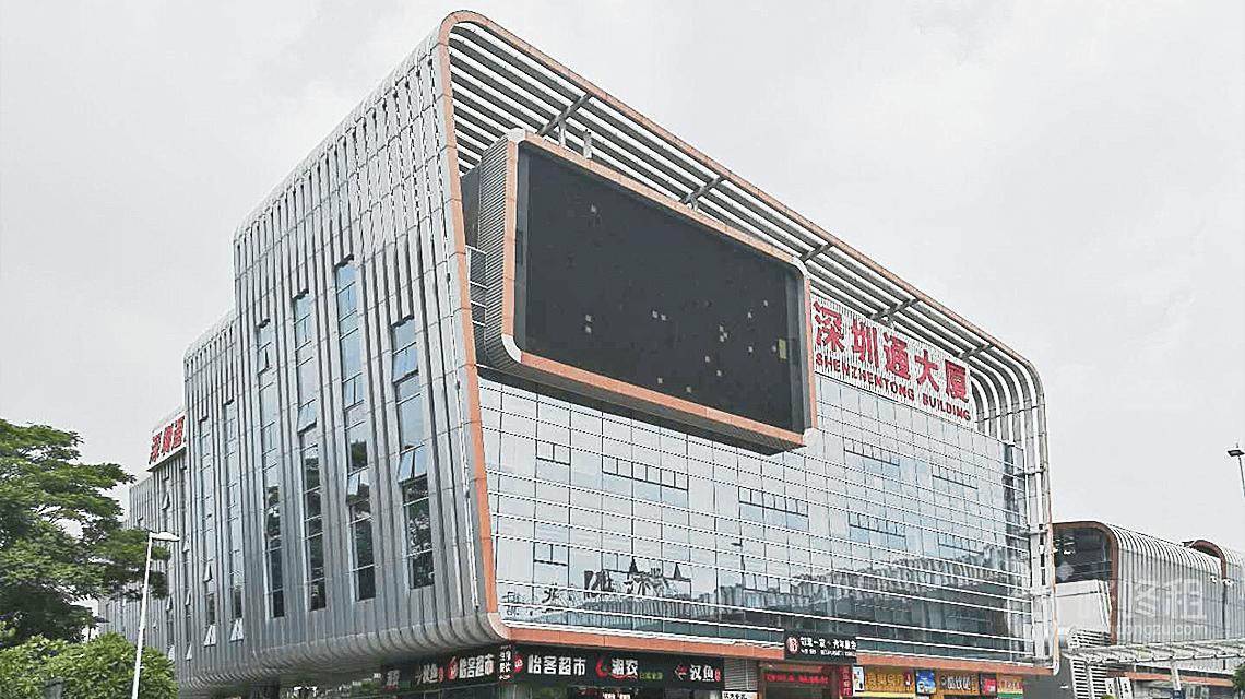 深圳龙华区域写字楼排名 优质写字楼推荐-咚咚租