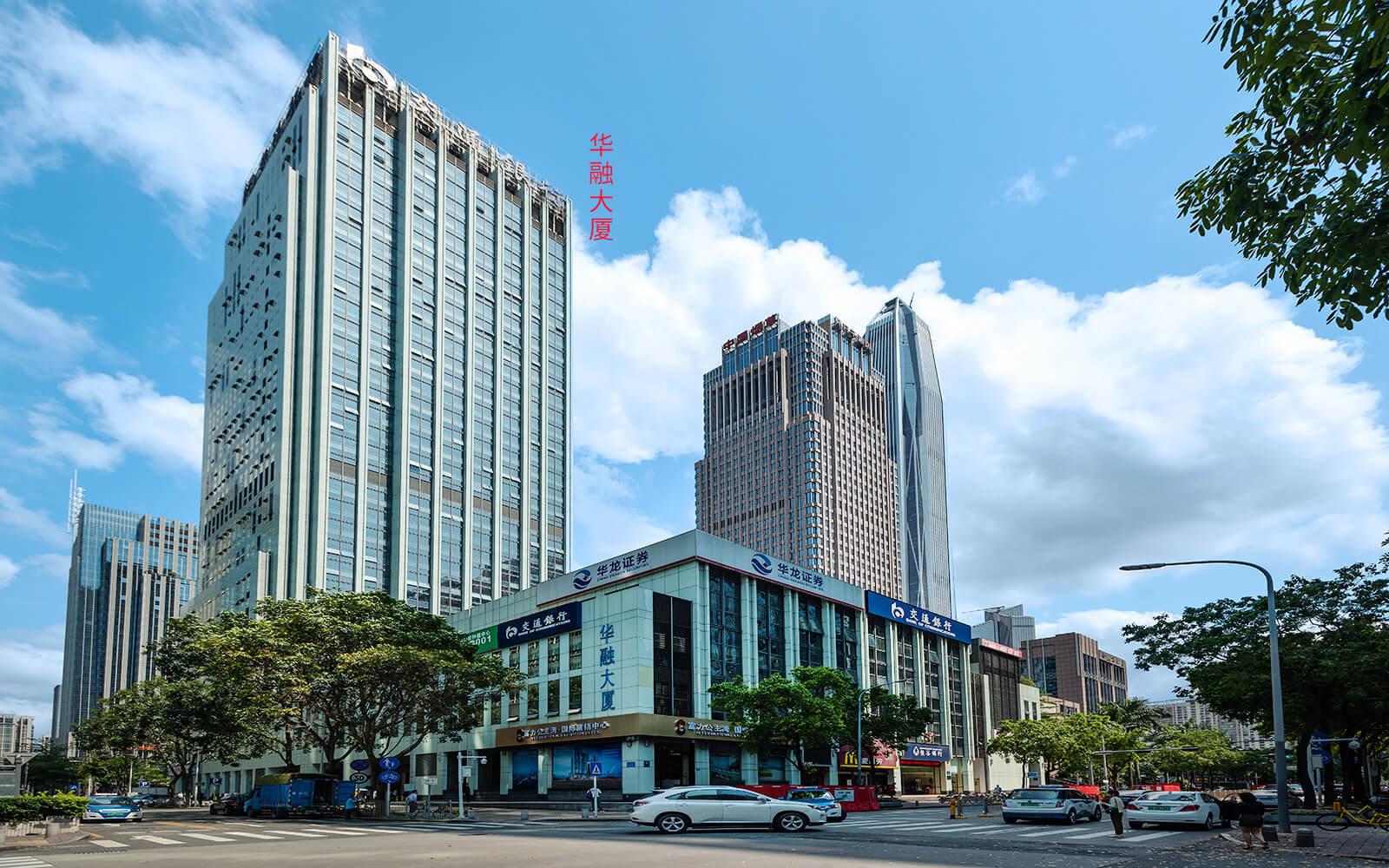 华融大厦 满足中小型企业的办公需求-咚咚租