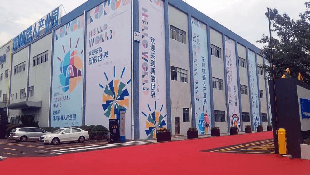 硬核:深圳这些写字楼和园区全年免租-咚咚租