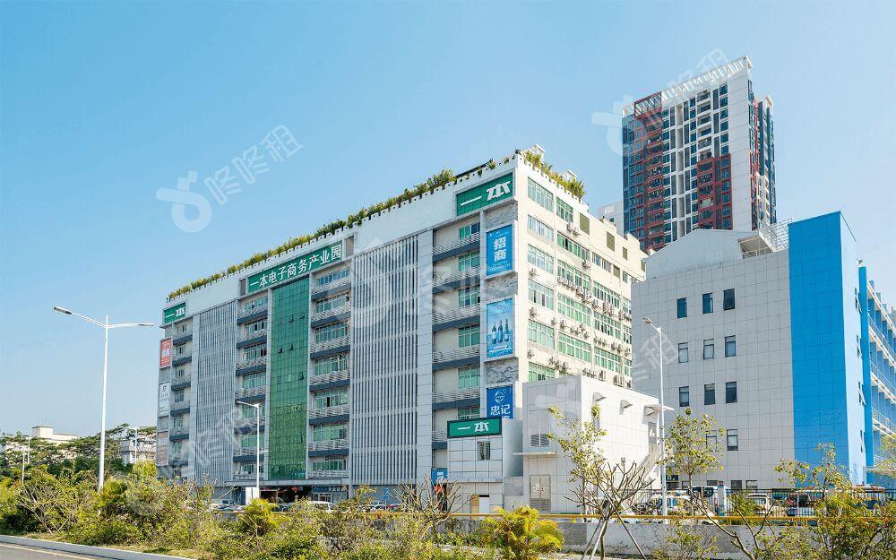 深圳市一本电子产业园详情介绍