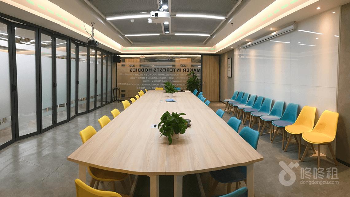 上海写字楼租赁需求回归疫前水平 但大量新增供应推升空置率-咚咚租